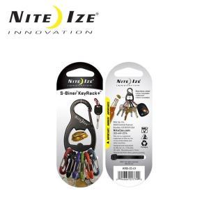 ナイトアイズ NITE-IZE キーホルダーキーラックプラス/KRB-03-01/ブラック/日本正規品 【メール便・代引不可】|snb-shop