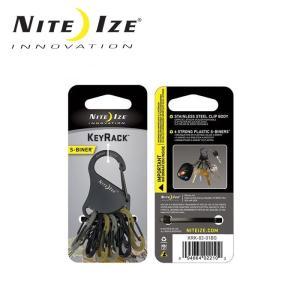 ナイトアイズ NITE-IZE キーホルダーキーラック/KRK-03-01BG/ミリタリー/日本正規品 【メール便・代引不可】|snb-shop