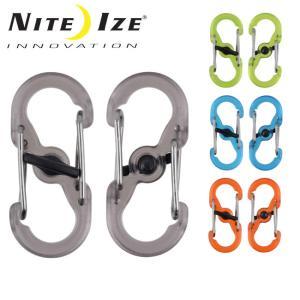 ナイトアイズ NITE-IZE S-BINER MICROLOCK 2P/LSBPM-06T-2R3/03T-2R3/19T-2R3/17T-2R3 【雑貨】 キーホルダー アクセサリー|snb-shop