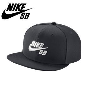 2019年継続 NIKE SB ナイキ SB アイコン アジャスタブル キャップ ブラック 628683 【キャップ/アウトドア/ファッション/刺繍/おしゃれ】|snb-shop