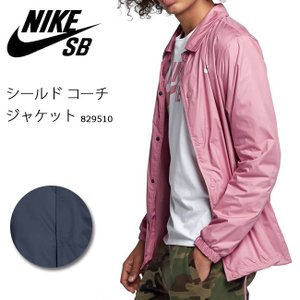 2019年継続  NIKE SB ナイキ SB ジャケット シールド コーチ ジャケット 829510 【服】メンズ アウトドア ファッション おしゃれ|snb-shop