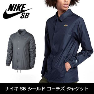 NIKE SB ナイキ SB ジャケット ナイキ SB シールド コーチズ  ジャケット SHIELD COACHS JACKET 863062 【服】メンズ アウトドア ファッション おしゃれ|snb-shop