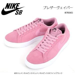 2019年継続  NIKE SB ナイキ SB スニーカー ブレザーヴェイパー 878365 【靴】軽量性 クラシカル|snb-shop