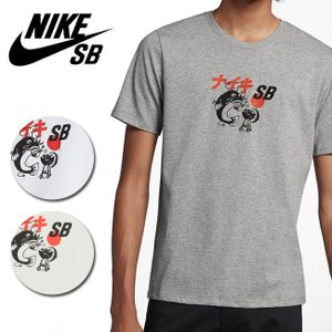 NIKE SB ナイキ SB  ナイキ SB   Dri-FIT BBQ フィッシュTシャツ 912185 【半袖 ファッション アウトドア キャンプ フェス】【メール便・代引不可】|snb-shop