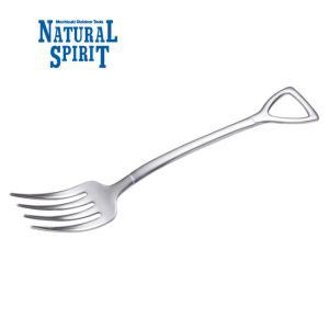 NATURAL SPIRIT/ナチュラルスピリット フォーク スパゲティーフォーク snb-shop