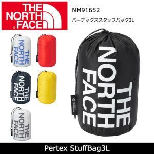 ノースフェイス THE NORTH FACE ポーチ パーテックススタッフバッグ3L Pertex StuffBag3L NM91652 【NF-HEAD・ACC】|snb-shop