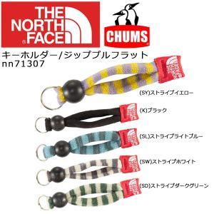 ノースフェイス THE NORTH FACE キーホルダー/ジッププルフラット nn71307【NF-HEAD・ACC】|snb-shop