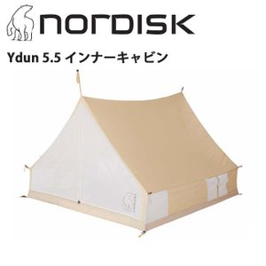 ノルディスク NORDISK Ydun 5.5 インナーキャビン【ND-TENT】|snb-shop