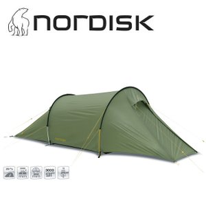NORDISK ノルディスク Halland 2 PU ハッランド2PU ダスティーグリーン  122035 【テント/2人用/アウトドア/キャンプ】|SNB-SHOP