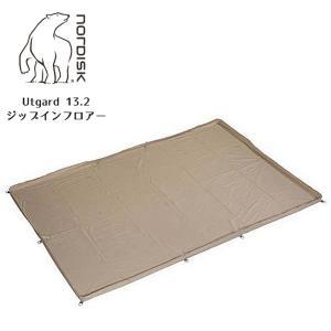NORDISK ノルディスク Utgard 13.2 Zip-In-Floor (ウトガルド 13.2 ジップインフロアー) 146010|snb-shop