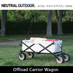 NEUTRAL OUTDOOR ニュートラルアウトドア  キャリーカート Offload Carrior Wagon オフロードキャリアワゴン 31910 snb-shop