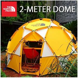 THE NORTH FACE ノースフェイス 2-Meter Dome 2メータードーム NV21400 【キャンプ/ベーステント/極地用/8名】|snb-shop