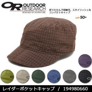 OUTDOOR RESEARCH アウトドアリサーチキャップ レイダーポケットキャップ 194980660【帽子】|snb-shop