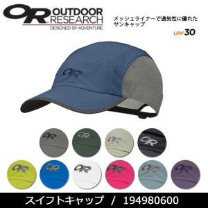 OUTDOOR RESEARCH アウトドアリサーチキャップ スイフトキャップ 194980600【帽子】|snb-shop