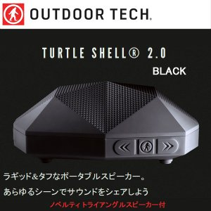Outdoor Technology アウトドアテクノロジー スピーカー TURTLE SHELL 2.0/3100100990890/BLACK/ノベルティ トライアングルスピーカー付|snb-shop
