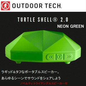 Outdoor Technology アウトドアテクノロジー スピーカー TURTLE SHELL 2.0/3100100992090/NEON GREEN/ノベルティ トライアングルスピーカー付|snb-shop