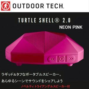 Outdoor Technology アウトドアテクノロジー スピーカー TURTLE SHELL 2.0/3100100993090/NEON PINK/ノベルティ トライアングルスピーカー付|snb-shop