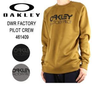 OAKLEY オークリー DWR FACTORY PILOT CREW 461409 【服】 トレーナー