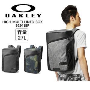 OAKLEY オークリー HIGH MULTI LINED BOX 92916JP 【カバン】 バックパック