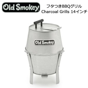 Old Smokey オールドスモーキー グリル Charcoal Grills 14インチ 20240101000014 【BBQ】【GLIL】BBQ バーベキュー 焚火台 バーベキュー キャンプ アウトドア|snb-shop