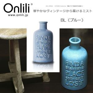 Onlili オンリリ VINTAGE Collection 陶器 アロマ超音波式加湿器 M ブルー[no:L/si:S] ONL-HF004V-BL/【hw】|snb-shop