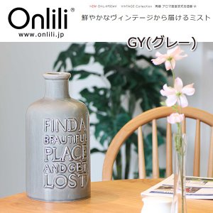 Onlili オンリリ VINTAGE Collection 陶器 アロマ超音波式加湿器 M グレー[no:L/si:S]/ONL-HF004V-GY/【hw】|snb-shop