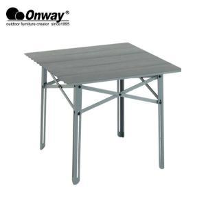 Onway/オンウエー テーブル ツーリングテーブル/4035|snb-shop