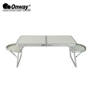 Onway/オンウエー テーブル ミニウィングテーブル/4037|snb-shop