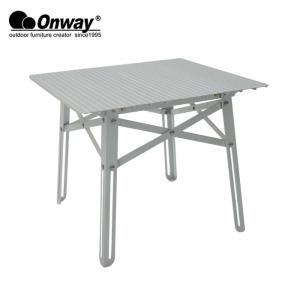Onway/オンウエー テーブル ツーリングテーブル Touring Table/5663|snb-shop