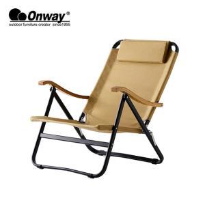 Onway/オンウエー コンフォートローチェア OW-61BD-BM 【椅子/イス/折りたたみ椅子/折り畳み/アウトドア/キャンプ】|snb-shop