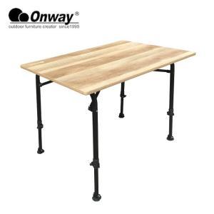 Onway オンウェー Adjust Cafe Table アジャストカフェテーブル OW-9095 【アウトドア/キャンプ/インテリア/机】|snb-shop