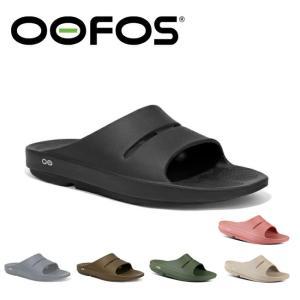 OOFOS ウーフォス リカバリーサンダル Ooahh 5020020 /日本正規品 メンズ レディース スポーツサンダル ビーチサンダル ジム snb-shop