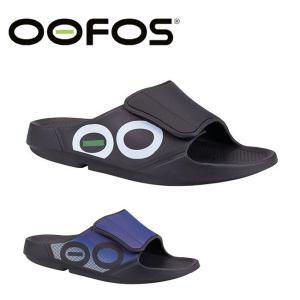 OOFOS ウーフォス リカバリーサンダル Ooahh Sport FLEX 5020041 【サンダル/スポーツ/ビーチ/メンズ/レディース/アウトドア】 snb-shop
