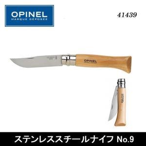 OPINEL オピネル ナイフ ステンレススチ...の関連商品4