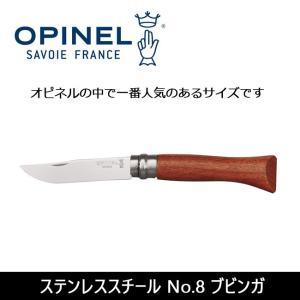OPINEL オピネル ステンレススチール No.8 ブビンガ 【ZAKK】【雑貨】 ナイフ アウトドアナイフ snb-shop