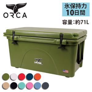 ORCA オルカ  クーラーボックス 75 Quart 【ZAKK】大型 クーラーBOX バーベキュー アウトドア 保冷 ピクニック 海水浴|snb-shop