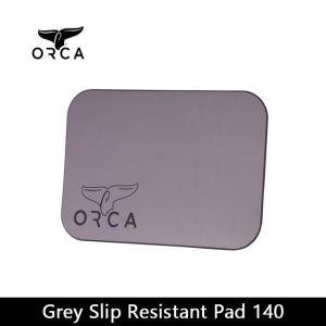 ORCA オルカ  滑り止めパッド Grey Slip Resistant Pad 140 【ZAKK】クーラーBOX グッズ バーベキュー アウトドア|snb-shop