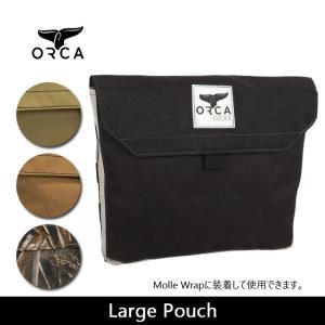 ORCA オルカ  ポーチ Large Pouch 【ZAKK】クーラーBOX グッズ バーベキュー アウトドア|snb-shop