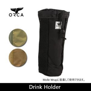 ORCA オルカ  ドリンクホルダー Drink Holder 【ZAKK】クーラーBOX グッズ バーベキュー アウトドア|snb-shop