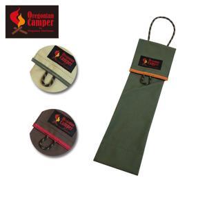 Oregonian Outfitters オレゴニアン アウトフィッターズ ケース ペグキャリー40  OCB-705 【TENTARP】【PEGU】 snb-shop
