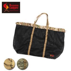 Oregonian Outfitters オレゴニアン アウトフィッターズ トートバッグ メッシュキャリーオール スーパー XL OCB-802 【ZAKK】アウトドア キャンプ snb-shop