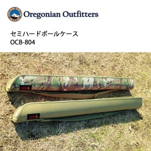 Oregonian Outfitters オレゴニアン アウトフィッターズ セミハードポールケース ...