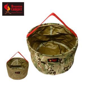 Oregonian Outfitters オレゴニアン アウトフィッターズ CAMP BUCKET キャンプバケット OCB812R 【シンク/ゴミ箱/防水/クラッシャブル/キャンプ/アウトドア】 snb-shop