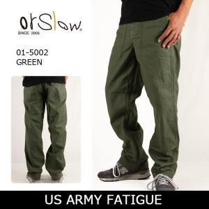 Orslow/オアスロウ パンツ US ARMY FATIGUE 01-5002 【服】メンズ 定番|snb-shop
