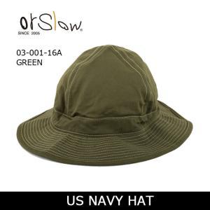 Orslow/オアスロウ ハット US NAVY HAT 03-001-16A GREEN 【帽子】メンズ レディース ユニセックス アウトドア|snb-shop