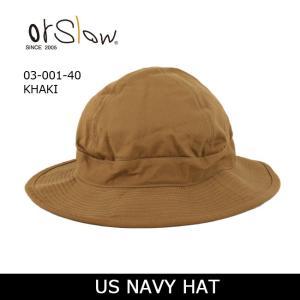 Orslow/オアスロウ ハット US NAVY HAT 03-001-40 KHAKI 【帽子】メンズ レディース ユニセックス アウトドア|snb-shop