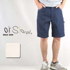 Orslow/オアスロウ ショートパンツ PAINTER SHORTS (Unisex) 03-7127 【服】メンズ パンツ|snb-shop