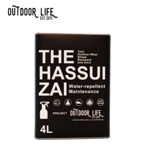 OUTDOORLIFE アウトドアライフ THE HASSUIZAI (ザ ハッスイ) 4L OL-TH04 【撥水/撥水剤/メンテナンス/アウトドア】 snb-shop