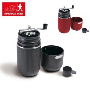 OUTDOOR MAN アウトドアマン ポータブルコーヒーメーカー KK-00417BK/KK-00417RD 【コーヒーメーカー/コーヒー器具/アウトドア】 snb-shop