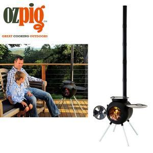 Ozpig/オージーピッグ 薪ストーブ インターナショナルモデル/アウトドア キャンプ 防災 野外|snb-shop